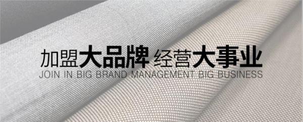 选择万博manbetx水晶宫品牌max万博客户端的模式有什么优势?