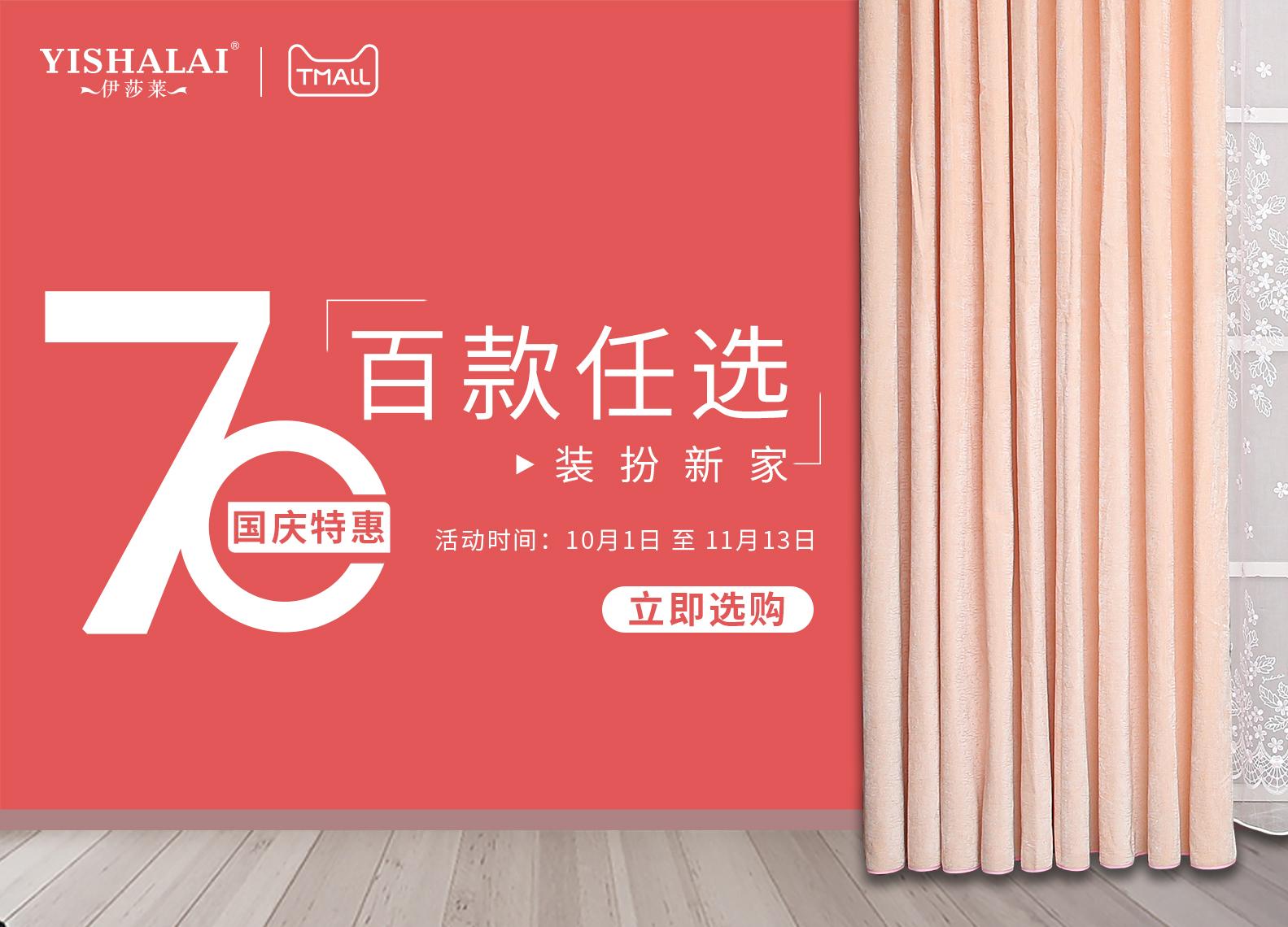 竞博天猫旗舰店国庆钜惠70元/套品牌竞博电竞靠谱吗