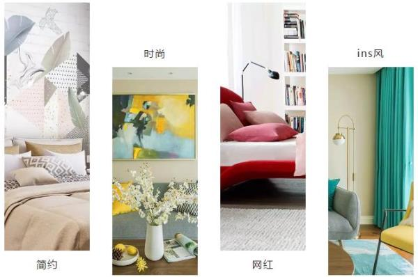 4招让你掌握高级又耐看的家居配色