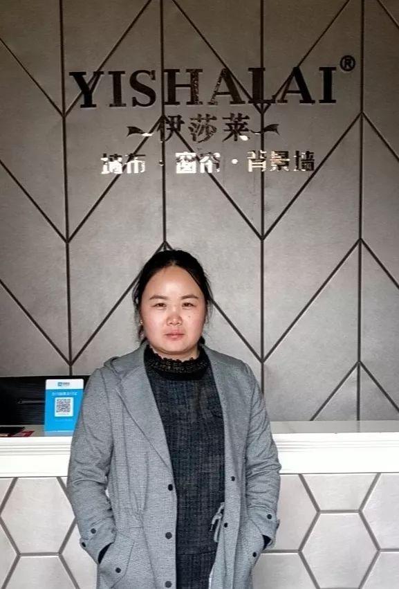 河南项城万博manbetx网页登录张总