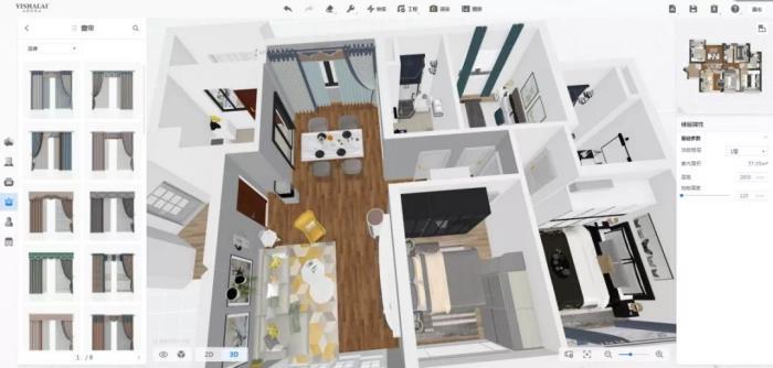 伊莎莱3D云设计平台