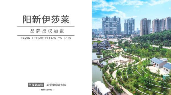 湖北阳新万博manbetx网页登录