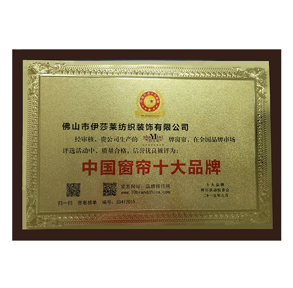 中国万博manbetx水晶宫十大品牌