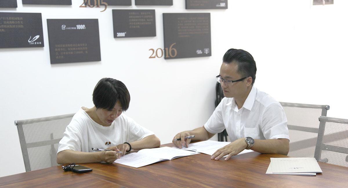 伊莎莱-加盟签约