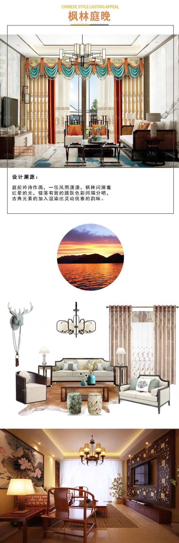 万博manbetx网页登录中式万博manbetx水晶宫