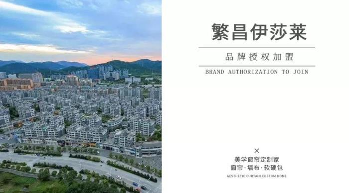 安徽繁昌万博manbetx网页登录