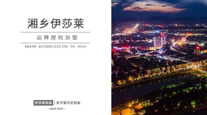 湖南湘乡万博manbetx网页登录