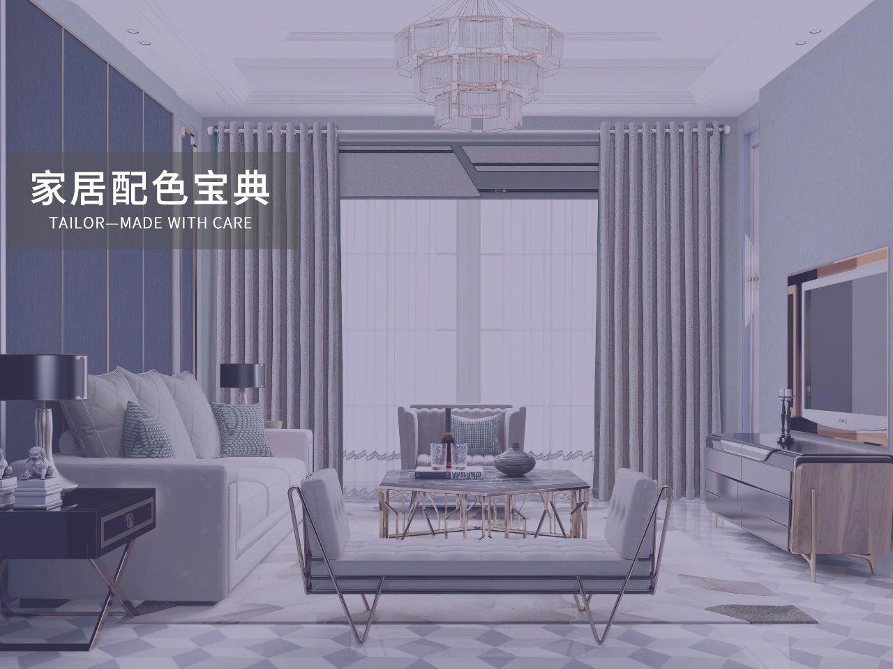 RMB色彩给雷竞技下载不了|raybet提现|雷竞技下载网址配色搭配,高级又浪漫